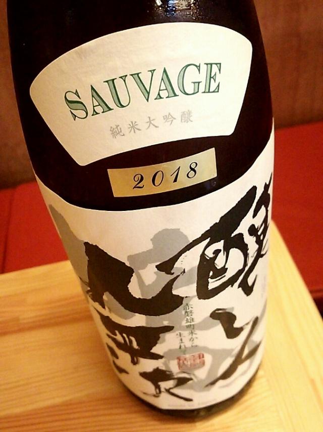 名古屋のお酒