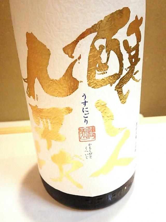 愛知県の地酒