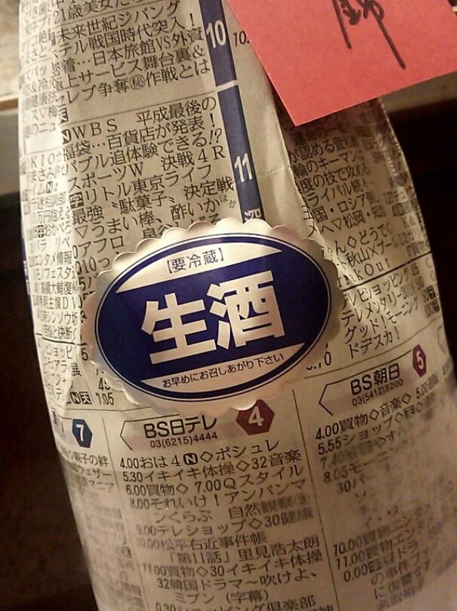 阿波産の山田錦使用