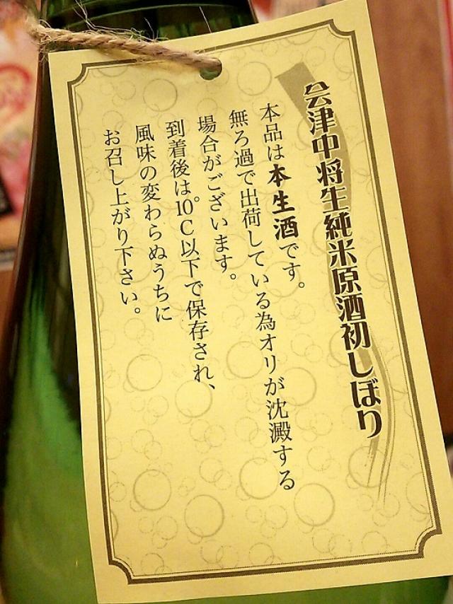 鶴乃江さん