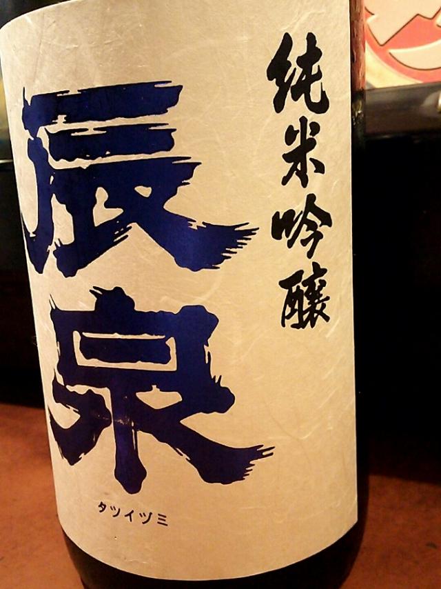 幻の酒米 京の華