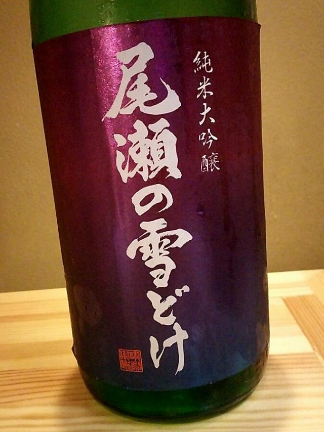 群馬県の地酒