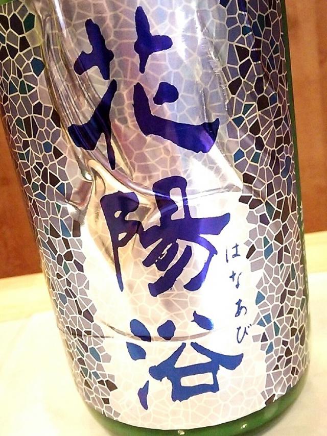 埼玉県の地酒
