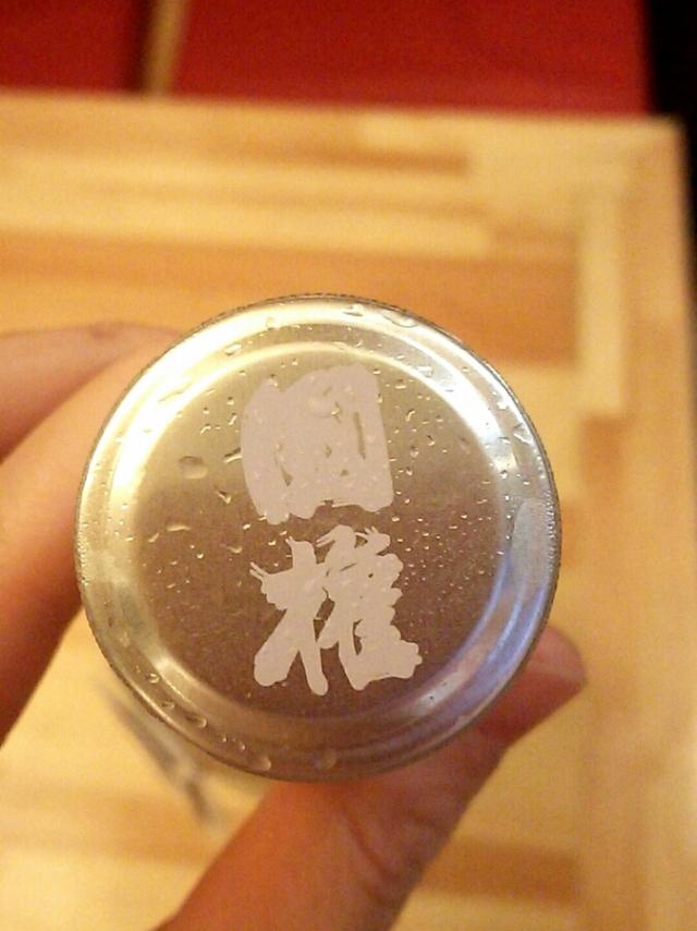美山錦のお酒