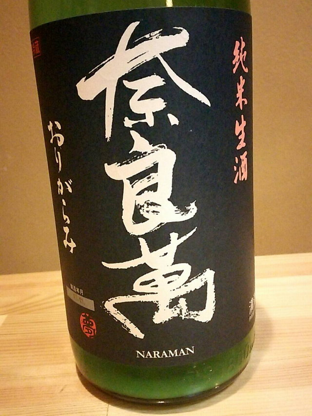福島県のお酒